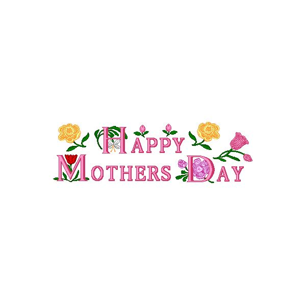 Mother S Day Worship Service And Fellowship Hour Sunday